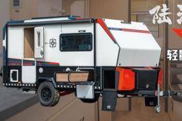陆潜者首款越野拖挂房车体验!14.8万起就能买的越野房车,自重1吨4