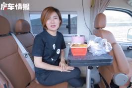 北京妹子自驾房车到草原,晚上睡车里还自己做小火锅,住的很享受