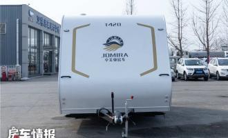 2021款卓美亚T420-Z