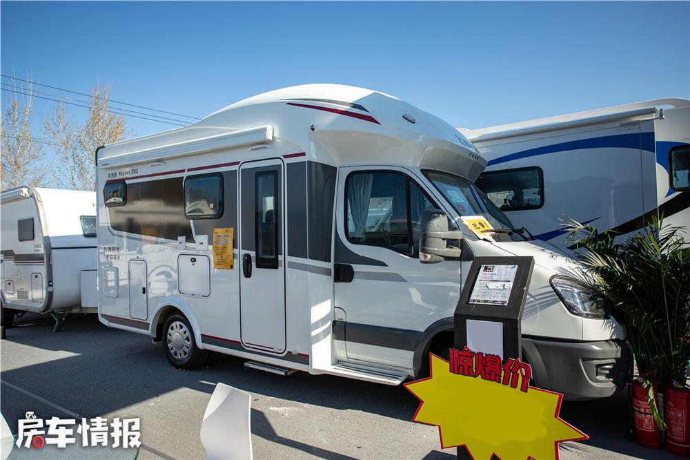 2021款飞神凯恩斯Z63系列豪华版