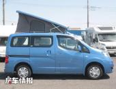 日产6座MPV变房车,上下双层设计能住宿,尺寸不大停车代步都方便