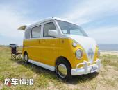 时尚又复古的铃木房车,尺寸小巧像玩具车,约合10万出头能住2人