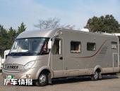 国内少见的A型房车,3.0T奔驰发动机,内部像酒店套间能住4人