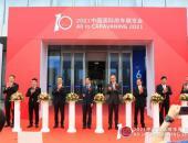 畅意探索房车度假生活方式: AIC 2021中国国际房车展览会在北京亦庄盛大开